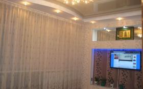 5-комнатный дом, 112 м², 3 сот., Ленинградская 40 — Рудненская за 24 млн 〒 в Костанае