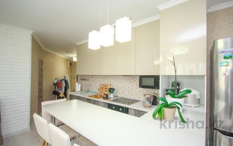 2-комнатная квартира, 50 м², 9/25 этаж, Каблукова за 33.5 млн 〒 в Алматы, Бостандыкский р-н