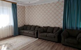 4-комнатный дом, 125 м², 5.5 сот., мкр Тастыбулак, Мкр Тастыбулак 66 за 25 млн 〒 в Алматы, Наурызбайский р-н