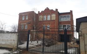Здание, улица Николая Вавилова площадью 475 м² за 2 000 〒 в Кокшетау