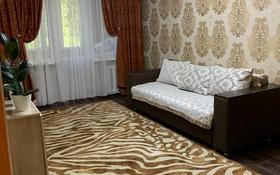 2-комнатная квартира, 48 м², 2/4 этаж, мкр №3, Мкр №3 — Абая за 18.5 млн 〒 в Алматы, Ауэзовский р-н