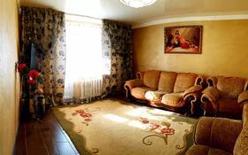 2-комнатная квартира, 65 м², 1/5 этаж посуточно, Абая 160 — Гоголя за 10 000 〒 в Костанае