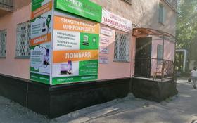 Помещение площадью 235 м², Саина 8 за 19 млн 〒 в Кокшетау
