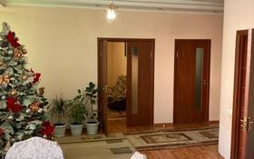 3-комнатная квартира, 121 м², 3/7 этаж, Атшабар — Толе би за 35 млн 〒 в Таразе