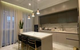 4-комнатная квартира, 140 м², 3/3 этаж, Аль Фараби 116/10 за 250 млн 〒 в Алматы, Медеуский р-н