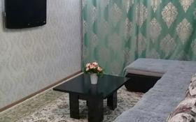 2-комнатная квартира, 47 м², 3/5 этаж посуточно, Жансугурова 73 за 12 000 〒 в Талдыкоргане