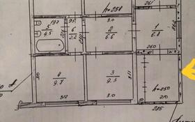 4-комнатный дом, 92 м², 4.2 сот., Айтеке би — Жумабаева за ~ 20 млн 〒 в Каскелене