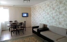 1-комнатная квартира, 47 м², 22/23 этаж посуточно, Сарайшык 5 за 6 000 〒 в Нур-Султане (Астана), Есиль р-н