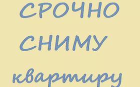 Сниму 1-комн. квартиру в районе…, авангард 31,32,33,34,73 в Атырау