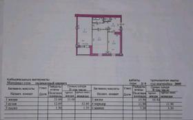 2-комнатная квартира, 67.7 м², 2/9 этаж, 12-й микрорайон 58в за 13.7 млн 〒 в Актобе, мкр 12