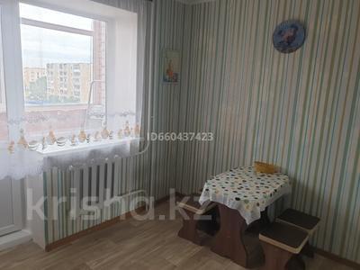 1-комнатная квартира, 45 м², 4/5 этаж посуточно, Назарбаева 2/4 за 6 000 〒 в Кокшетау