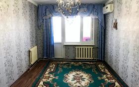2-комнатная квартира, 50.7 м², 2/5 этаж, Скатков көшесі 151 за 7.5 млн 〒 в