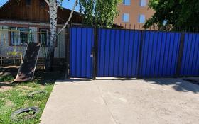 6-комнатный дом, 125 м², 4 сот., Петровский 110 — Егізбаева за 20 млн 〒 в Уральске