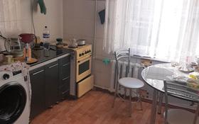 5-комнатная квартира, 104 м², 2/9 этаж, Шашубая 7А за 30 млн 〒 в Балхаше