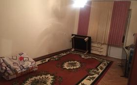 1-комнатная квартира, 32 м², 3/5 этаж, Казыбек Би 12 за 4.5 млн 〒 в