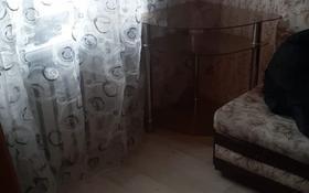 3-комнатная квартира, 44 м², 4/4 этаж помесячно, Костанай 36а за 100 000 〒