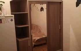 1-комнатная квартира, 20 м², 4/4 этаж, мкр №5, Мкр №5 за 7.2 млн 〒 в Алматы, Ауэзовский р-н