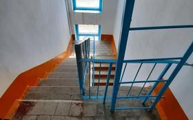 4-комнатная квартира, 83.2 м², 5/5 этаж, Качарская — Ленина за 14.5 млн 〒 в Рудном