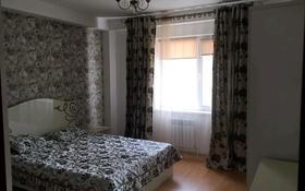 2-комнатная квартира, 77 м², 4/5 этаж, мкр Нурсая, Акбаян 73/2 за 21 млн 〒 в Атырау, мкр Нурсая