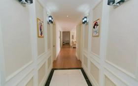 5-комнатная квартира, 248 м², 12/21 этаж, Байтурсынова за 153 млн 〒 в Нур-Султане (Астане), Алматы р-н