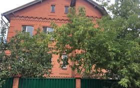 9-комнатный дом посуточно, 250 м², 6 сот., Мкр Чубары 1 — Сейткали Мендешева за 50 000 〒 в Нур-Султане (Астана), Есиль р-н
