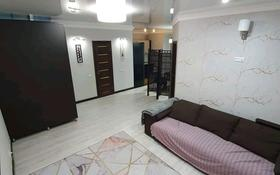 2-комнатная квартира, 50 м², 7/9 этаж, Алихана Бокейханова 17 за 21.5 млн 〒 в Нур-Султане (Астана), Есиль р-н