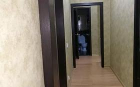 4-комнатная квартира, 90 м², 5/9 этаж, Шашубая за 25 млн 〒 в Балхаше