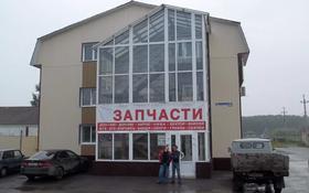 Здание, площадью 1000 м², Ялуторовская 63л за 111 млн 〒 в Тюмени