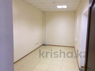 Офис площадью 700 м², Азаттык 113 за 7 500 〒 в Атырау — фото 9
