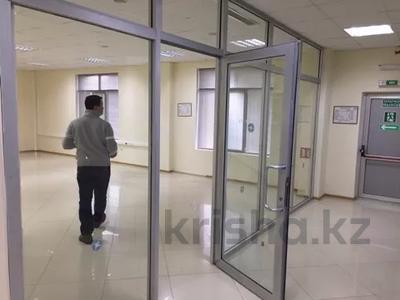 Офис площадью 700 м², Азаттык 113 за 7 500 〒 в Атырау — фото 6