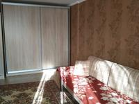 1-комнатная квартира, 37.3 м², 1/6 этаж, улица Маяковского 117/1 за 9.6 млн 〒 в Костанае