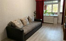 3-комнатная квартира, 90 м², 3/9 этаж посуточно, Строителей 25 за 12 000 〒 в Караганде, Казыбек би р-н