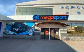Магазин площадью 350 м², мкр Новый Город 53А за 105 млн 〒 в Караганде, Казыбек би р-н