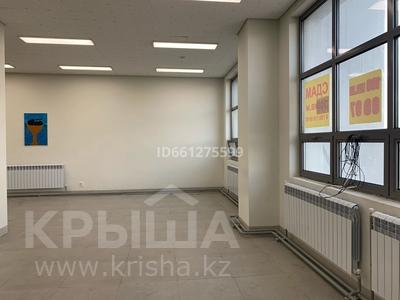 Помещение площадью 188 м², Нажимеденова 4 за 658 000 〒 в Нур-Султане (Астана), р-н Байконур — фото 2
