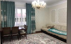 4-комнатная квартира, 160 м², 3/5 этаж, Бегельдинова 9/1 — проспект Сарыарка за 55 млн 〒 в Нур-Султане (Астана), Сарыарка р-н