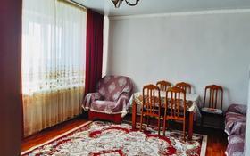 4-комнатный дом, 86 м², 36 сот., мкр Старый Майкудук, Доскей 75 за 12 млн 〒 в Караганде, Октябрьский р-н