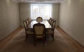 3-комнатный дом, 206 м², 8 сот., Носикова 15 за 33 млн 〒 в Усть-Каменогорске