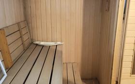 4-комнатный дом, 225 м², 6 сот., мкр Баганашыл, Мкр Баганашыл за 68 млн 〒 в Алматы, Бостандыкский р-н