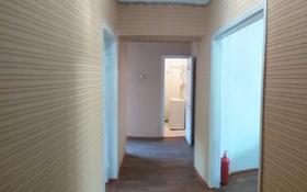 3-комнатная квартира, 70 м², 3/5 этаж, Валиханова 84 за 49.5 млн 〒 в Алматы, Медеуский р-н