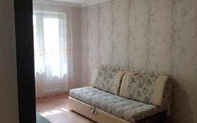 2-комнатная квартира, 48 м², 2/5 этаж, Абу Бакира Кердери за 12 млн 〒 в Уральске