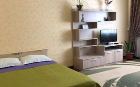 1-комнатная квартира, 50 м², 2/9 этаж посуточно, Кунаева 35 — проспект Мангилик Ел за 9 000 〒 в Нур-Султане (Астана), Есиль р-н