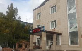 Здание, площадью 2650 м², 30-й Гвардейской Дивизии 24/1 за 400 млн 〒 в Усть-Каменогорске