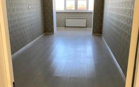 3-комнатная квартира, 105 м², 9/10 этаж, улица Газизы Жубановой 146/1 за 26.5 млн 〒 в Актобе