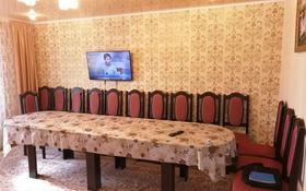 4-комнатная квартира, 76 м², 3/5 этаж, Сейитов за 12.5 млн 〒 в Уральске