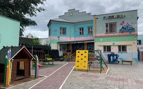 Детский сад. за 600 млн 〒 в Нур-Султане (Астана), Алматы р-н