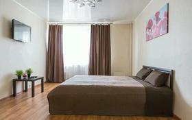 1-комнатная квартира, 55 м², 7/14 этаж посуточно, Сарайшык 7 — Ак мечеть за 12 000 〒 в Нур-Султане (Астана), Есиль р-н