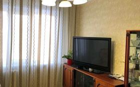 3-комнатная квартира, 70 м², 4/6 этаж, Карбышева 27 за 14.8 млн 〒 в Костанае