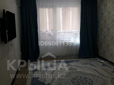 3-комнатная квартира, 70 м², 7/9 этаж, 4-й мик 23 за 21.5 млн 〒 в Аксае