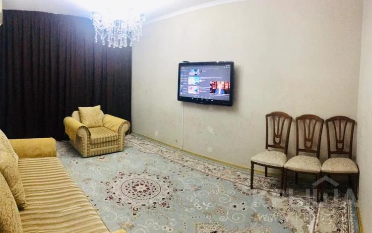 3-комнатная квартира, 68.5 м², 6/9 этаж, проспект Гагарина — Левитана за 33.5 млн 〒 в Алматы, Бостандыкский р-н