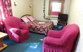 1-комнатная квартира, 43 м², 1/5 этаж посуточно, Кошукова 14 за 6 000 〒 в Петропавловске
